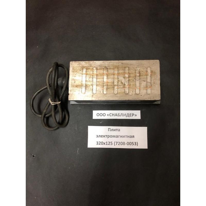 snablider102.ru - Плита электромагнитная 320х125 (7208-0053)
