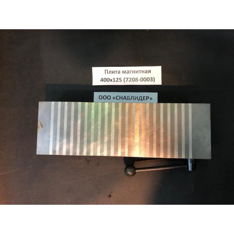 snablider102.ru - Плита магнитная 400х125 (7208-0003)