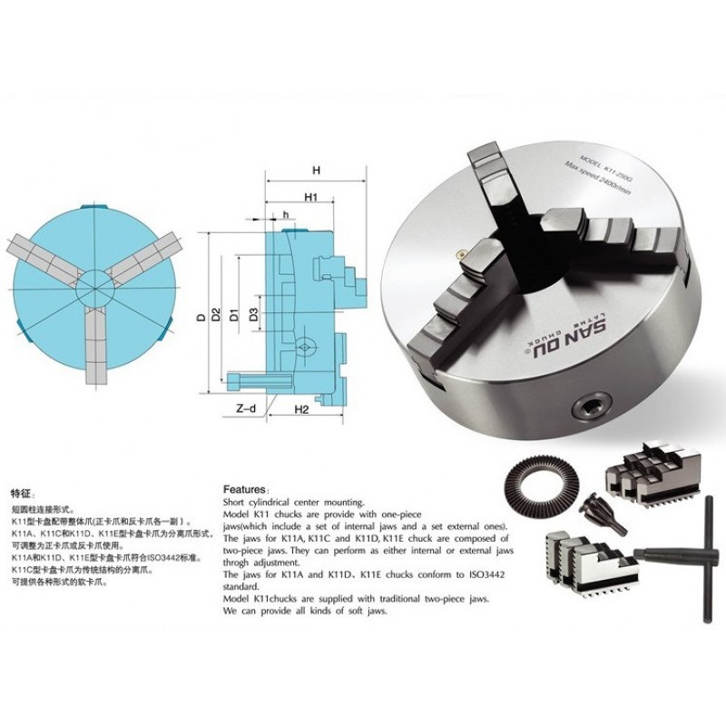 snablider102.ru - Патрон трехкулачковый K11-0018542