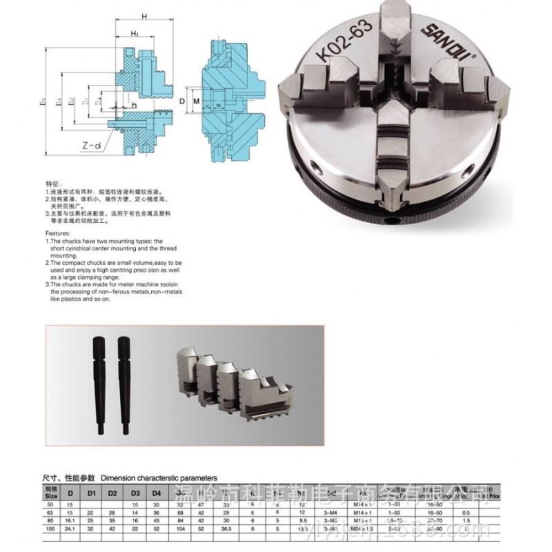 snablider102.ru - Патрон четырехкулачковый K02-0034432