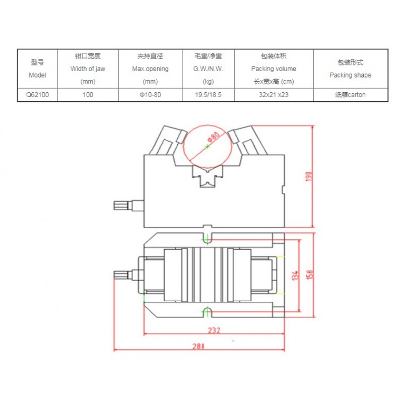 snablider102.ru - Тисы v-образные TS-0048843