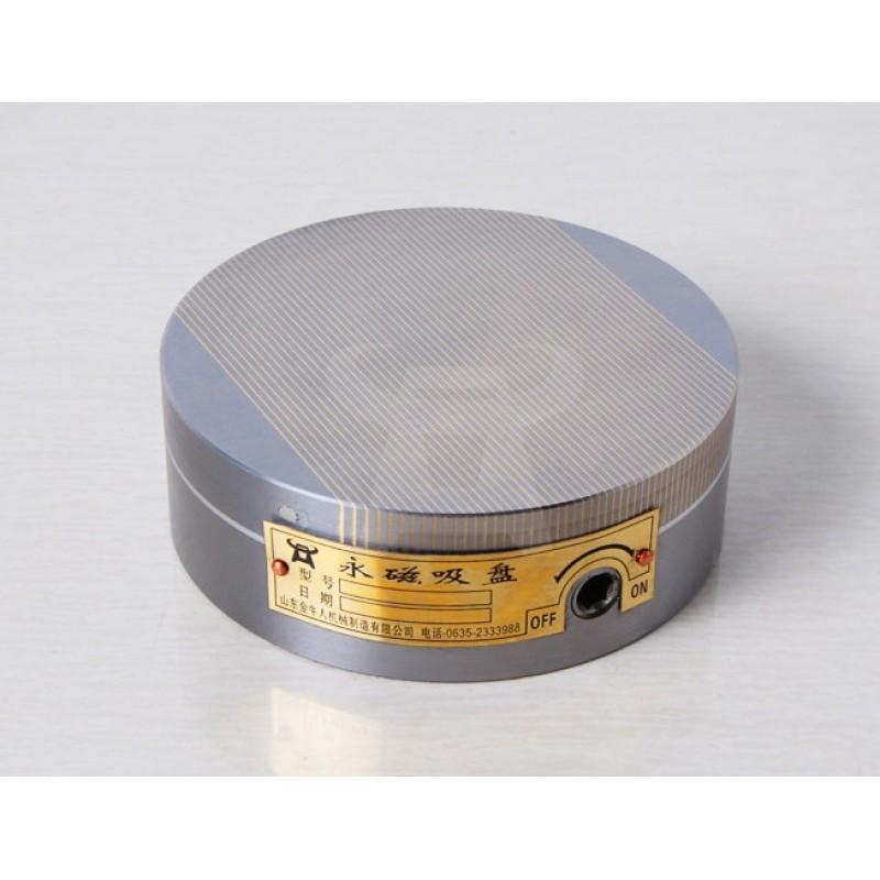 snablider102.ru - Патрон магнитный xm51-0013342