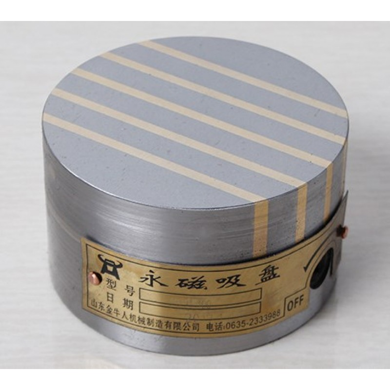 snablider102.ru - Патрон магнитный x51-0024346