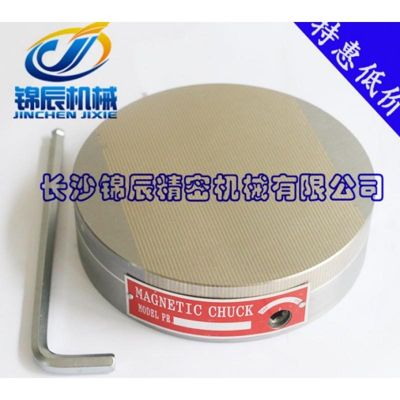 snablider102.ru - Патрон магнитный xxm51-003388
