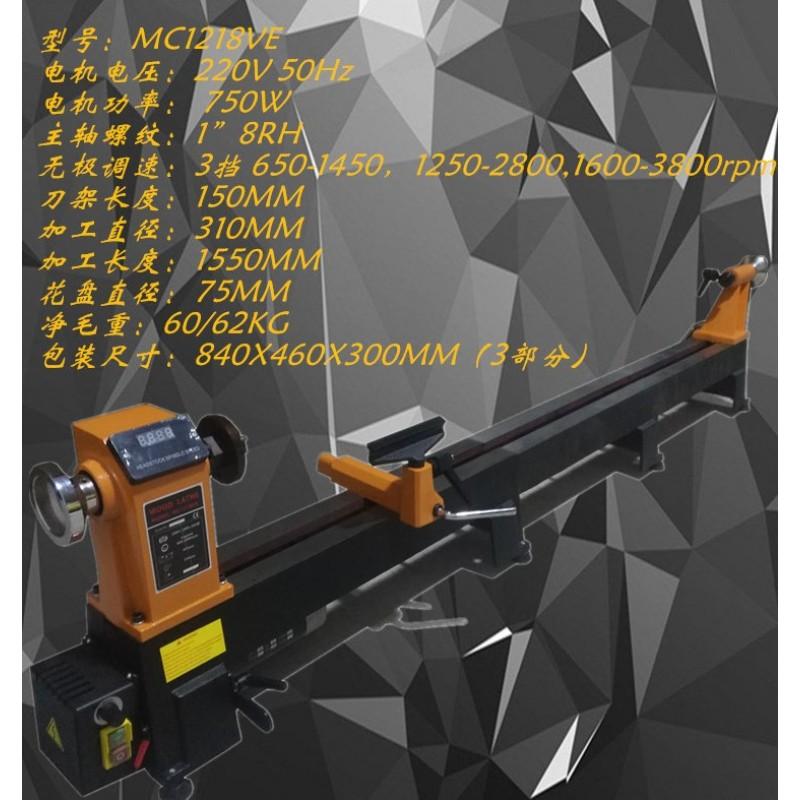snablider102.ru - Токарный станок по дереву-MC1228VE