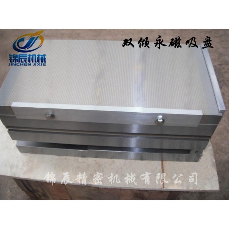 snablider102.ru - Плита магнитная наклонная PMN-00286778