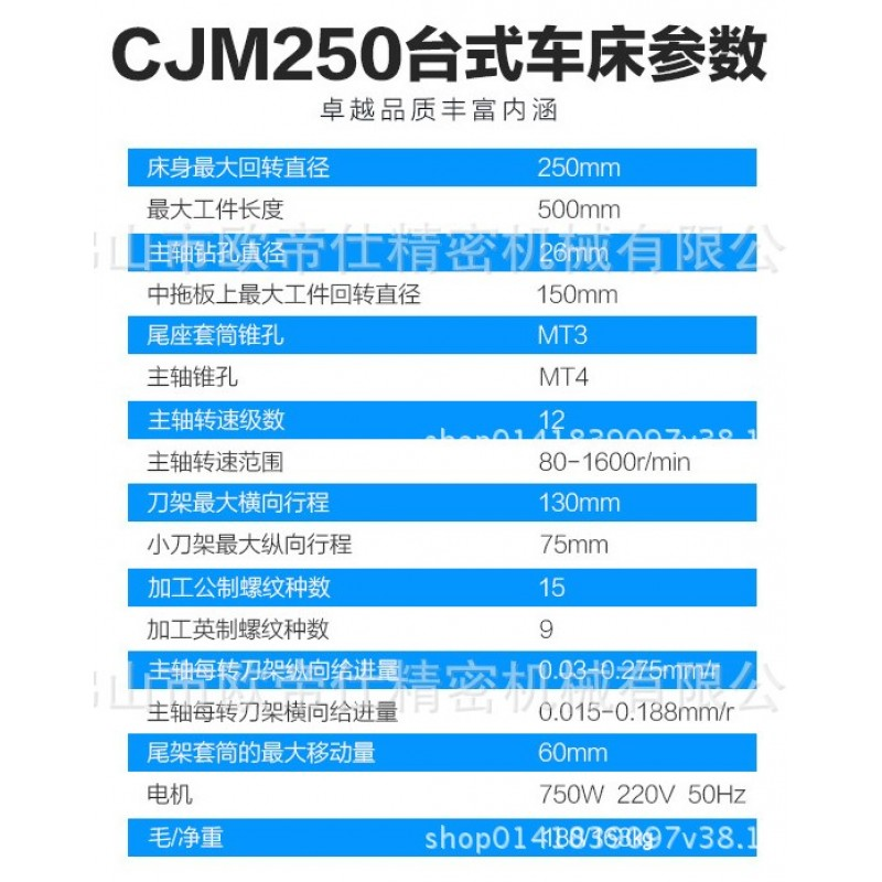 snablider102.ru - Станок токарный CJM250