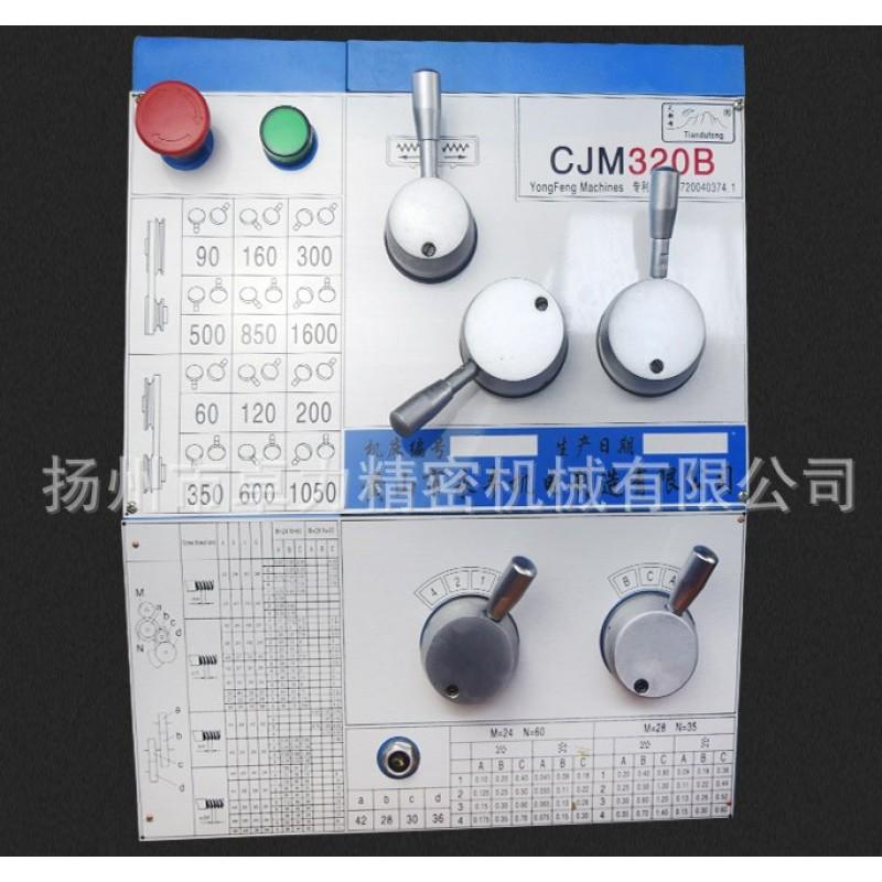 snablider102.ru - Станок токарный CJM320B