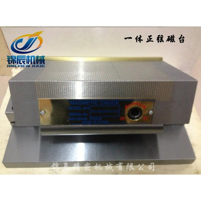 snablider102.ru - Плита магнитная наклонная с магнитной платформой JC41-00384448